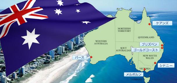 オーストラリア留学 10