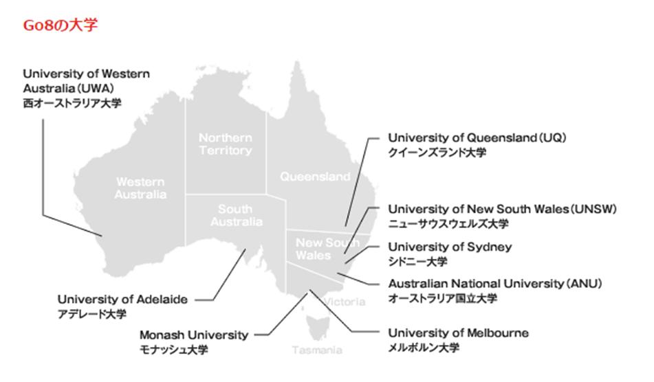 オーストラリア留学 2